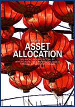 A Guide to Asset Allocation